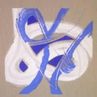 Oriente 8, tecnica mista su tela, 50x50, 2009